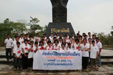 Participants of the HIV/AIDS life skills camp in Thailand.