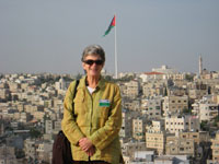 Peace Corps volunteer Julianne Amundson.